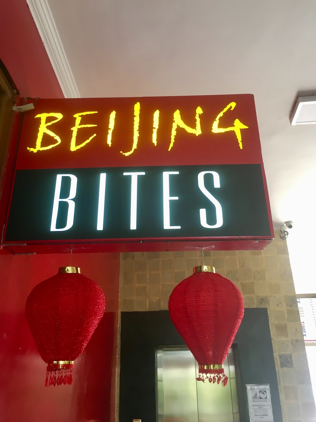 beijing-bites-jaipur-review
